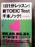 1000本ノック.jpg