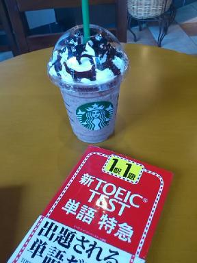 20120520_Cafe1.jpg