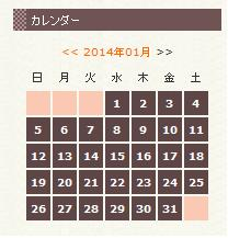 2014 Jan-calender.jpg