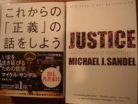 Justice_original.jpg