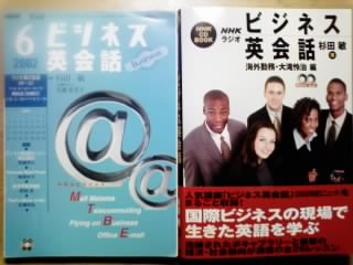 NHK text.jpg