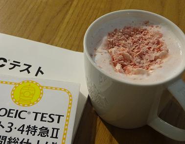 SAKURA Latte.png